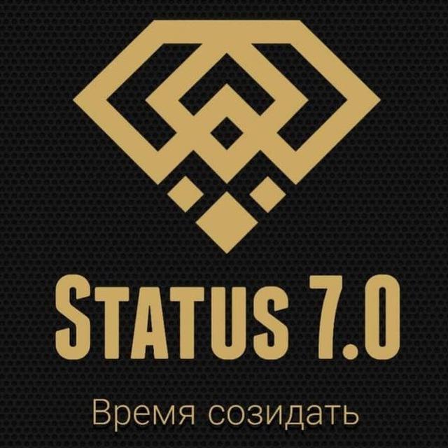 Status 7.0   Создание автоворонки. 1 этап